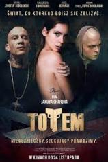Тотемы