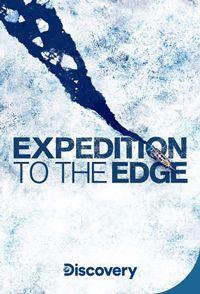 Сериал Экспедиция в Арктику смотреть онлайн бесплатно все серии