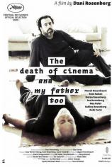 Смерть кино и моего отца