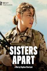 Разлучённые сёстры
