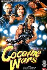Кокаиновые войны