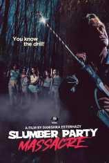 Кровавая вечеринка