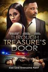 За дверью Трэжер