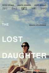 Незнакомая дочь