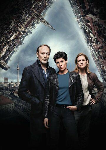 Сериал Команда / Убийство без границ смотреть онлайн бесплатно все серии