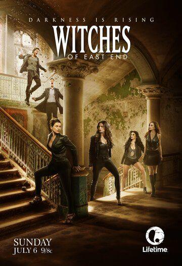 Сериал Ведьмы Ист-Энда смотреть онлайн бесплатно все серии