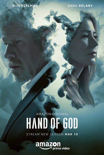 Сериал Десница Божья смотреть онлайн бесплатно все серии