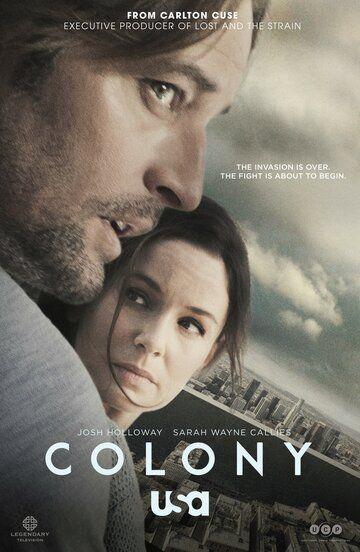 Сериал Колония смотреть онлайн бесплатно все серии