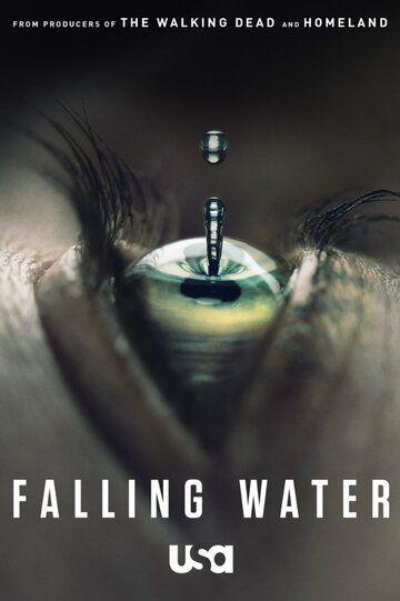Сериал Падающая вода смотреть онлайн бесплатно все серии