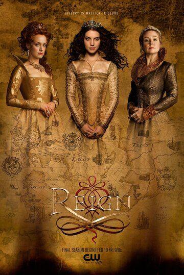 Сериал Царство смотреть онлайн бесплатно все серии