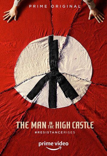 Сериал Человек в высоком замке смотреть онлайн бесплатно все серии