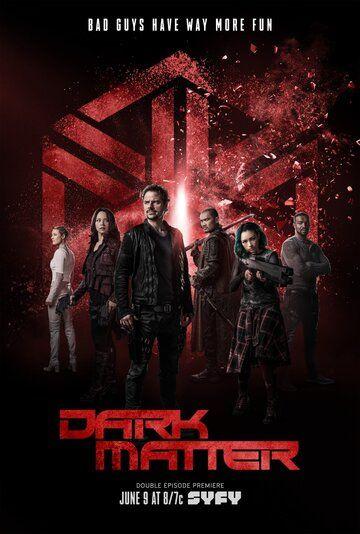 Сериал Черная материя смотреть онлайн бесплатно все серии