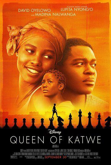 Королева Катве 2016 смотреть онлайн бесплатно