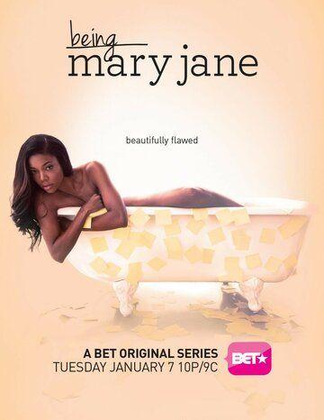 Сериал Быть Мэри Джейн смотреть онлайн бесплатно все серии