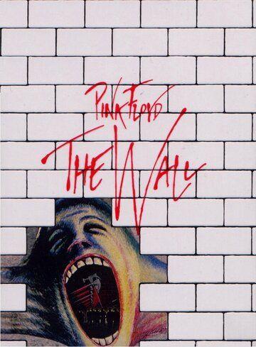 Стена 1982 смотреть онлайн бесплатно