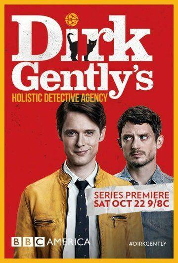 Сериал Детективное агентство Дирка Джентли смотреть онлайн бесплатно все серии