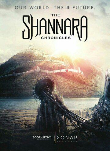 Сериал Хроники Шаннары смотреть онлайн бесплатно все серии