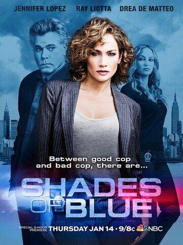 Сериал Оттенки синего смотреть онлайн бесплатно все серии