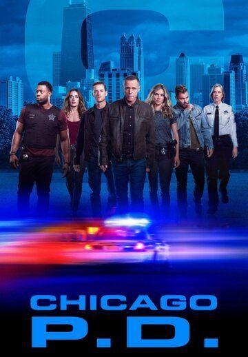 Сериал Полиция Чикаго смотреть онлайн бесплатно все серии