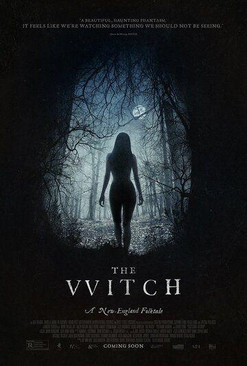 Ведьма 2015 смотреть онлайн бесплатно