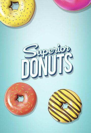 Сериал Лучшие пончики смотреть онлайн бесплатно все серии