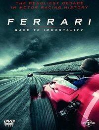 Ferrari: Гонка за бессмертие 2017 смотреть онлайн бесплатно