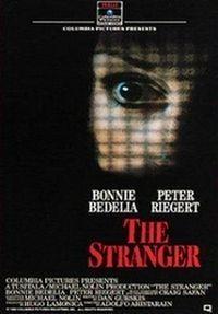 Незнакомка 1987 смотреть онлайн бесплатно