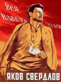 Яков Свердлов 1940 смотреть онлайн бесплатно