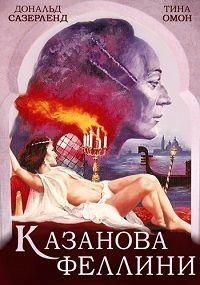Казанова Феллини 1976 смотреть онлайн бесплатно