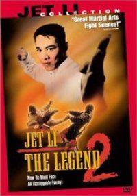 Легенда 2 (Легенда о Фонг Сай-Юке II) 1993 смотреть онлайн бесплатно