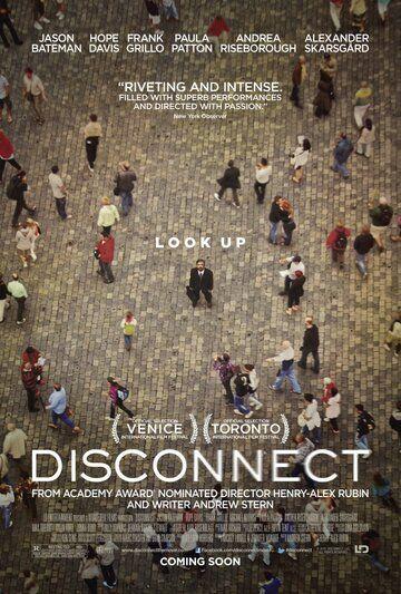 Связи нет 2012 смотреть онлайн бесплатно