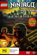 LEGO Ниндзяго: День ушедших