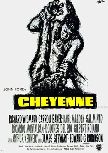 Осень Шайеннов 1964 смотреть онлайн бесплатно