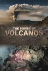Мощь вулканов