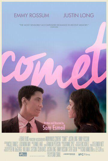 Комета 2014 смотреть онлайн бесплатно