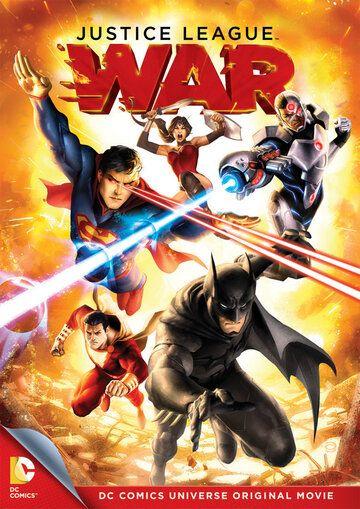Лига справедливости: Война 2014 смотреть онлайн бесплатно