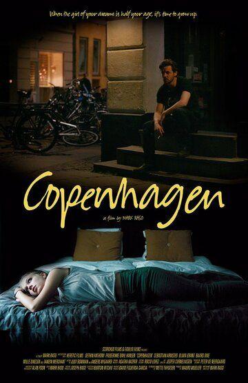 Копенгаген 2014 смотреть онлайн бесплатно