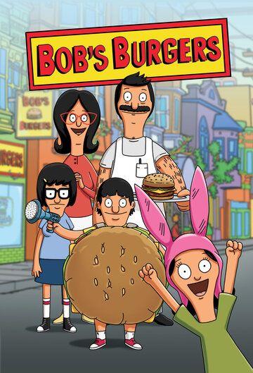 Закусочная Боба 2011 смотреть онлайн бесплатно