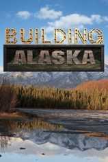 Стройка на Аляске