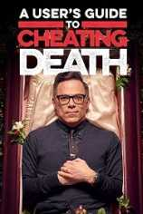 Как обмануть смерть