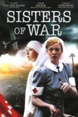Сестры войны