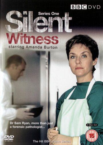 Сериал Безмолвный свидетель смотреть онлайн бесплатно все серии