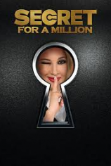 Секрет на миллион