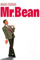 Мистер Бин: Коллекция