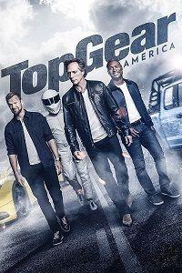 Сериал Топ Гир Америка смотреть онлайн бесплатно все серии