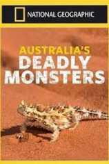 Смертельно опасные монстры Австралии