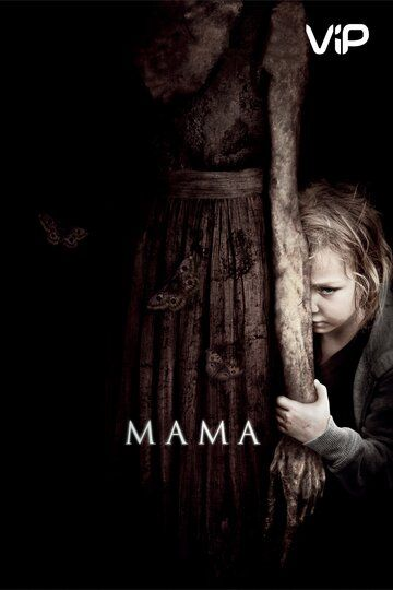 Мама 2013 смотреть онлайн бесплатно