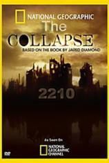 2210: Конец света