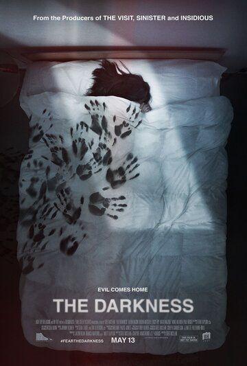 Темнота 2016 смотреть онлайн бесплатно