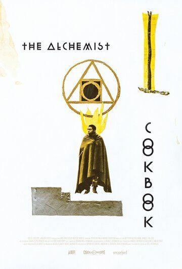 Поваренная книга алхимика 2016 смотреть онлайн бесплатно